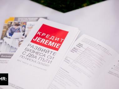 societe-generale-jeremie-fond-04